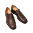 Pantofi barbati casual maro Eros 07, Piele Naturala